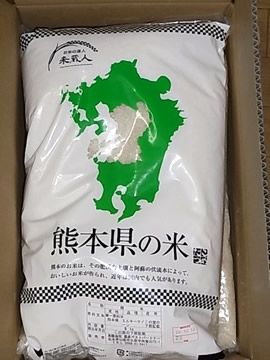 お米 通販 5キロ