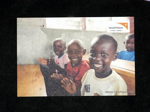 ワールド・ビジョンのポストカード